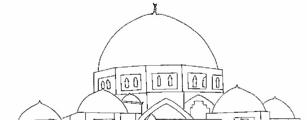 4ème Pilier de l'Islam : Les préalables pour passer un bon ramadan selon Malick Boukari
