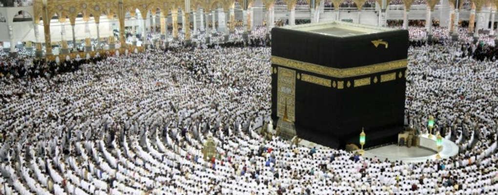 Arabie saoudite : Les autorités déjouent un attentat contre la grande mosquée de la Mecque