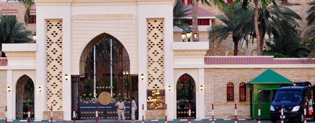 Arabie saoudite : Un homme armé attaque le palais royal
