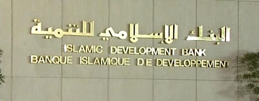 Perte de financement de la Bid au Bénin : Le gouvernement sanctionne les lampistes