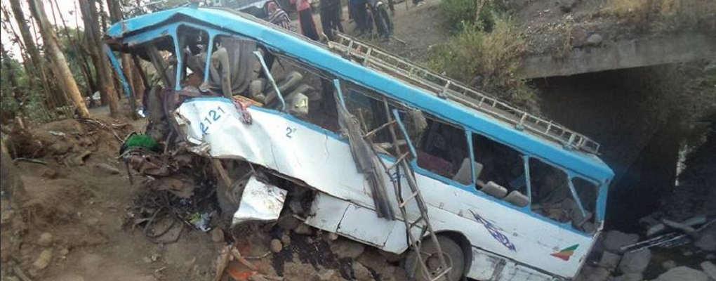 Ethiopie : Trente-huit personnes ont perdu la vie dans un accident de bus