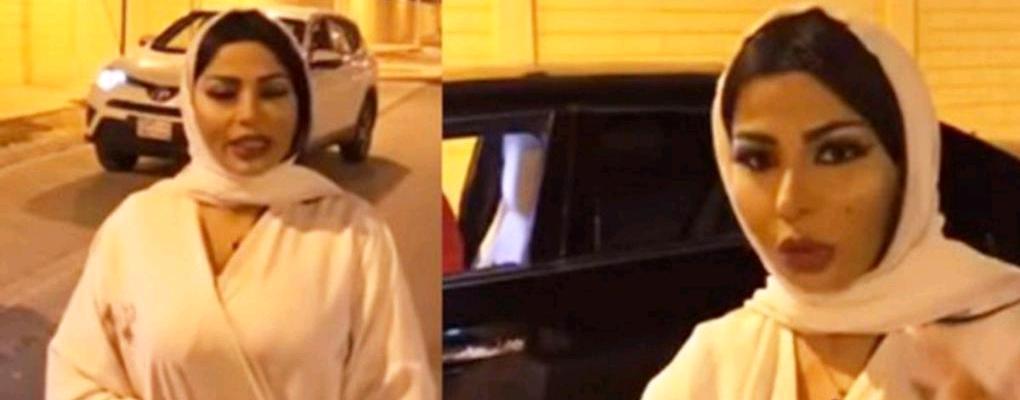 Arabie Saoudite : enquête ouverte contre une journaliste pour tenue indécente