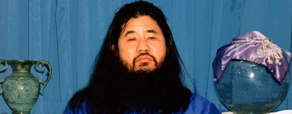 Japon : exécution des terroristes de 1995