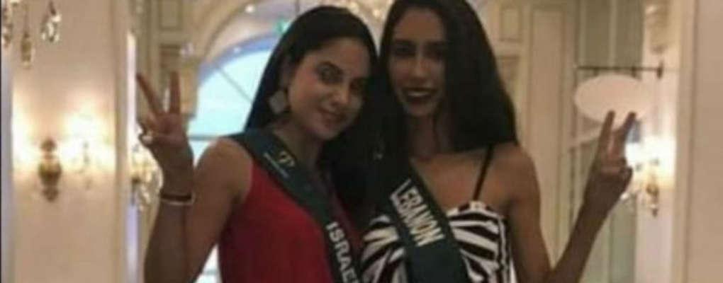Concours de beauté : Miss Liban paie cher une photo avec Miss Israël