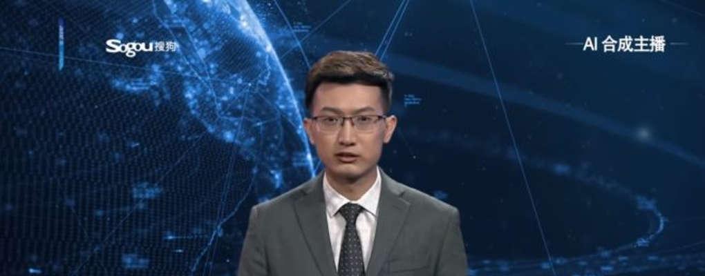 Chine : un robot va présenter le journal 7 jours sur 7, 24h sur 24