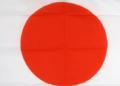 Covid-19: coup dur pour le Japon après une décision américaine
