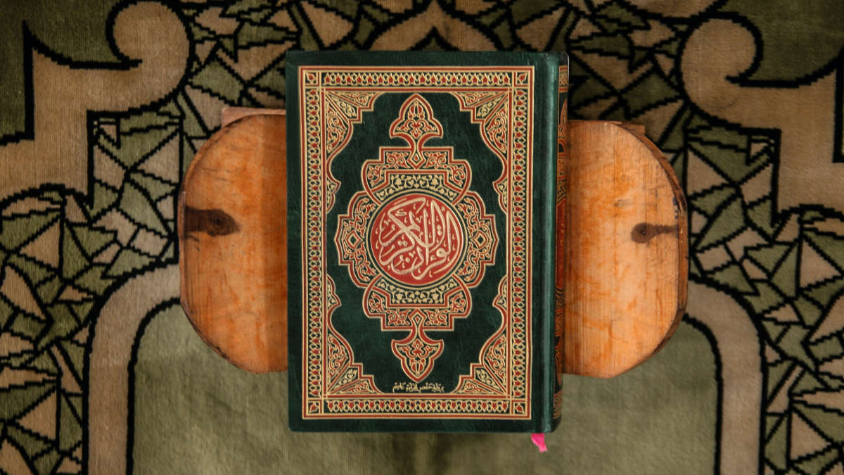 Coran (unsplash)
