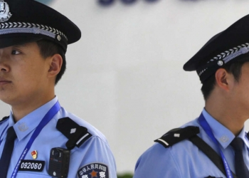Policier chine