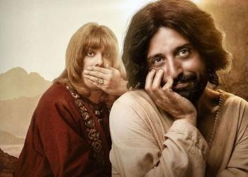 """""""La première tentation du Christ"""" est diffusé sur Netflix depuis le 3 décembre 2019. Netflix"""