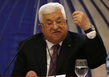 Mahmoud Abbas - AFP
