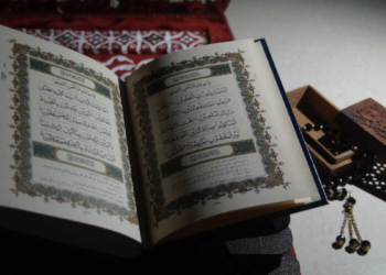 Coran (photo Unsplash)