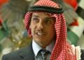 Hamza ben Hussein : accusé de complot et écarté, le prince jordanien réagit