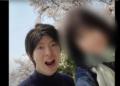 Arnaque : arrestation d'un homme qui sortait avec 35 femmes à la fois au Japon