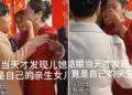 Chine : sa fille disparue épouse son fils, une mère fond en larmes