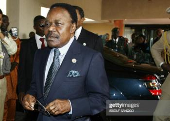 Omar Bongo Ondimba (Photo credit : ISSOUF SANOGO/AFP via Getty Images)