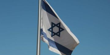 Drapeau d'Israël (Photo pixabay)