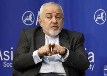 Mohammad Javad  (AP Photo/Richard Drew)